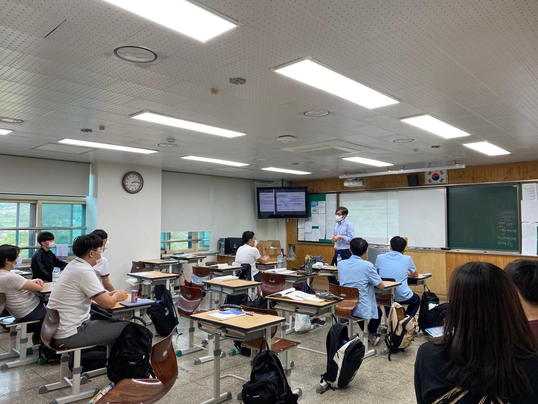 2021학년도 전공체험 프로그램(문화고등학교)