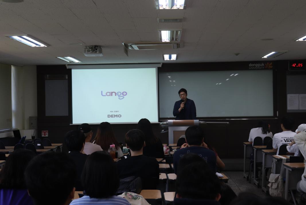 영어교육프로그램기업 DEMO 김홍빈 대표 특강